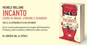 Scienza e fantasy – Il mio libro